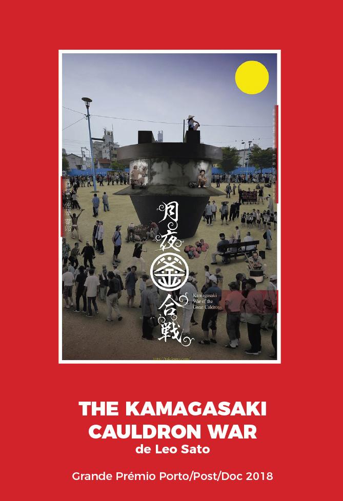 the-kamagasaki
